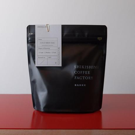 【期間限定】水出しコーヒーバッグ