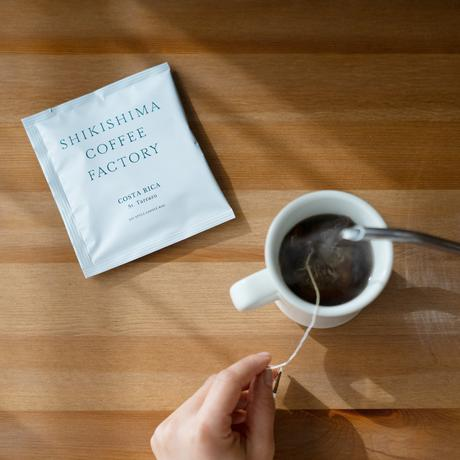 【プチギフト】コーヒーバッグ 6個セット(ウォッシュト精製)