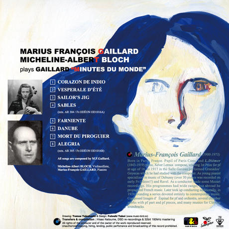 "Marius-Francois Gaillard & Micheline-Albert Bloch ""MINUTES DU MONDE"" (This is Digital Item)"