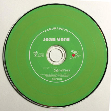Jean Verd playing the music of Gabriel Faure 「ジャン・ヴェール:フォーレ名演集」