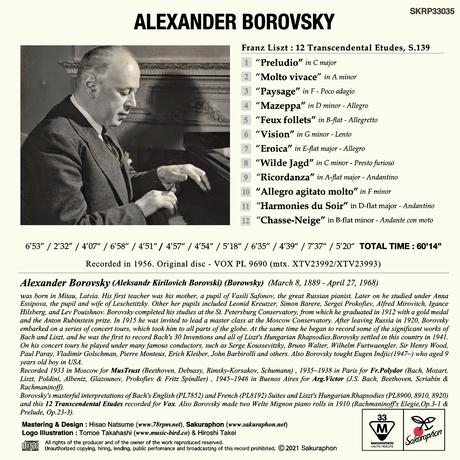 Alexander Borovsky plays Liszt : 12 Transcendental Etudes  /  アレキサンダー・ボロフスキー:リスト「超絶技巧練習曲集(全12曲)」