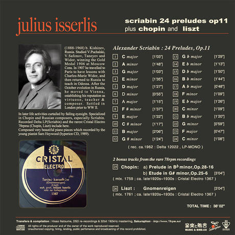 Julius Isserlis plays Scriabin 24Preludes +2