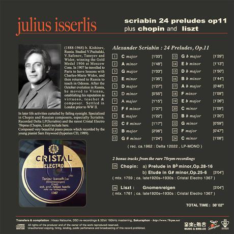 Julius Isserlis plays Scriabin 24Preludes +2 「ユリウス・イッサーリス : スクリャービン:24の前奏曲集+2」