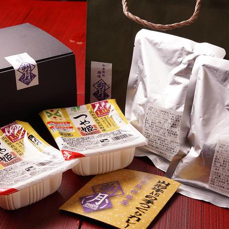 山形牛のレトルトカレー(カレー2食、つや姫のレトルトご飯2食)