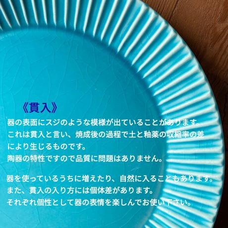 Sara Salad bowl