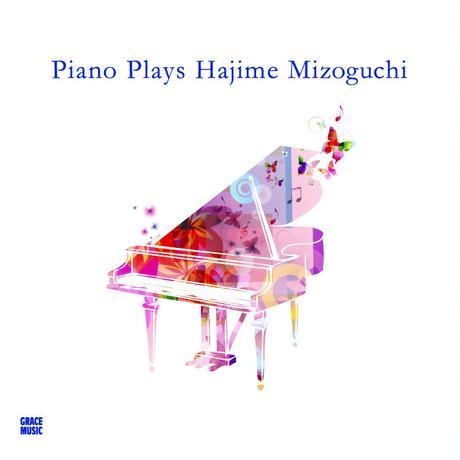 Piano plays Hajime Mizoguchi
