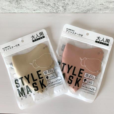(2枚)スタイルマスク大人用 カラーAST