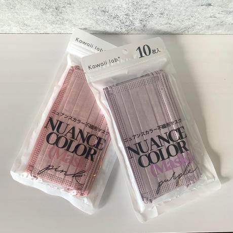 ニュアンスカラー不織布マスク10枚入(ピンク、パープル)