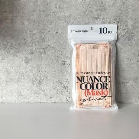 ニュアンスカラー不織布マスク10枚入 (HNY、AP)