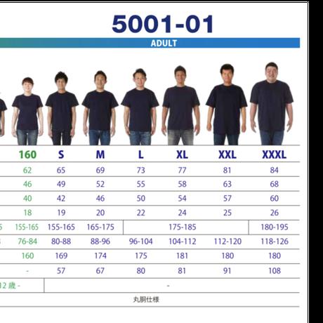 Tシャツ(ジャングルジム・白)