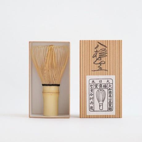茶筅 80本立 白竹