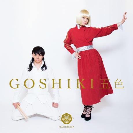 まほろば / 2nd Mini Album『GOSHIKI 五色』