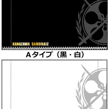 【数量限定】ウォッシャブルマスク【フリーサイズ(大人)】