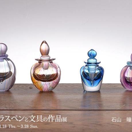 インクボトル(石山瞳02)  花モチーフ