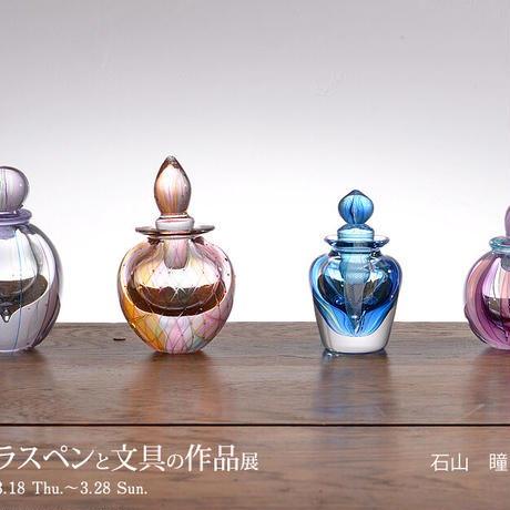 インクボトル(石山瞳01)  蝶モチーフ