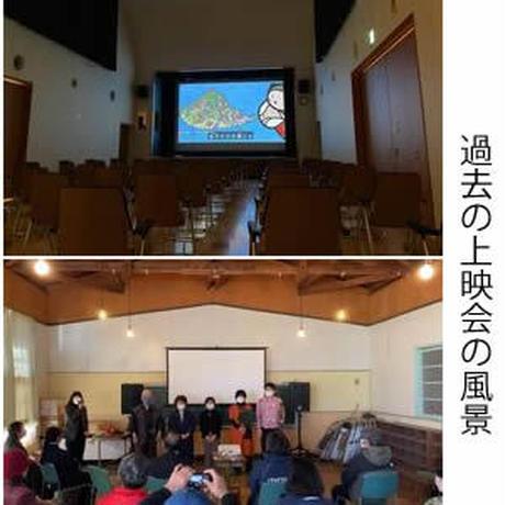 9月23日(木)高橋協子作品トークと民話アニメーション上映会(入場予約)