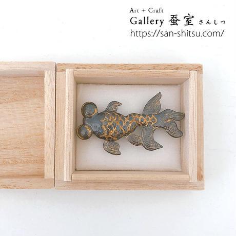 騎西屋/金魚・出目金/帯留(kisaiya_obi_08)