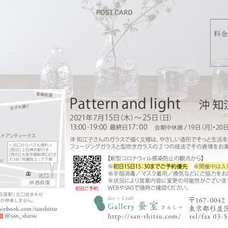 7月15日(木)沖知江子個展 初日ご来場予約