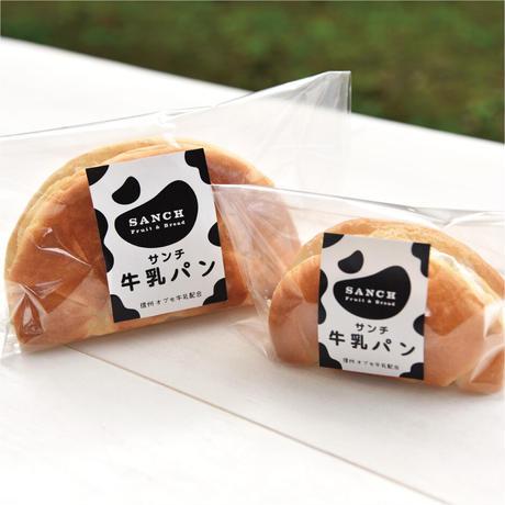 牛乳パンレギュラー5個(りんご&さつま芋)