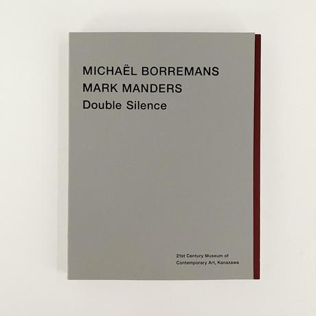 """Michaël Borremans, Mark Manders """"DOUBLE SILENCE"""""""