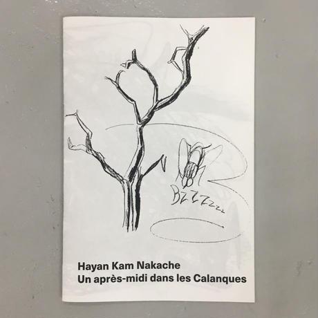 """Hayan Kam Nakache """"Un après-midi dans les Calanques"""""""