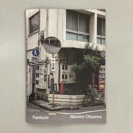 """Marimo Ohyama """"Fantazia"""""""