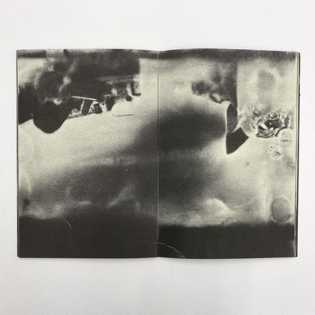 """Sergej Vutuc """"THERE IS SHIFTING THE SKY REPEATING """""""