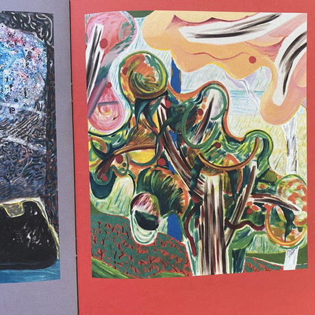 "Shara Hughes ""Portraits"""