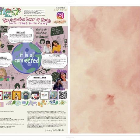 Sandy magazine #15【限定数 再販】