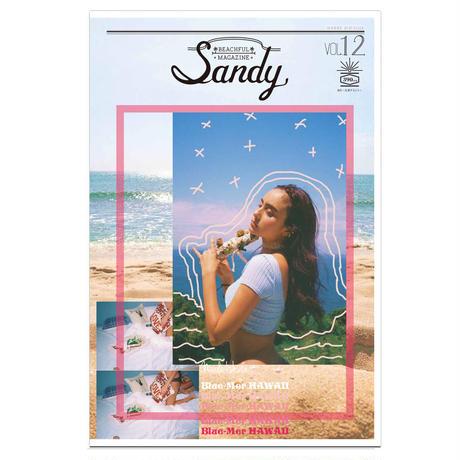 Sandy magazine #12 【シエスタポー タオル付録付き】