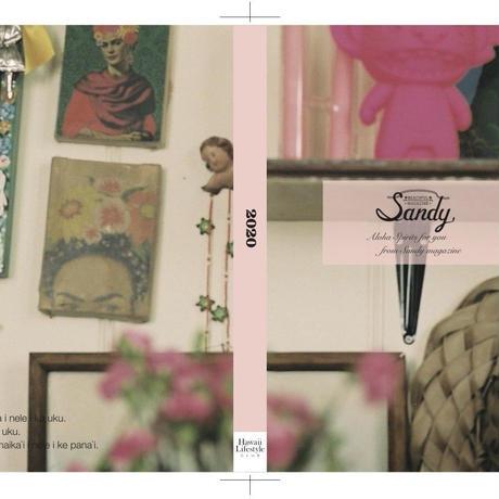 【!少量再々入荷!】sandy magazine vol.13 【付録ハワイ手帳2020年付き】