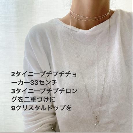 2 【予約販売】タイニープチプチチョーカー