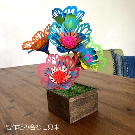 珊瑚花制作キットB(黄系3本)