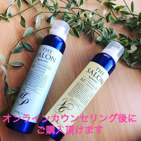【カウンセリングコスメ】炭酸ピーリングローション(フルーツ酸配合) 拭き取り化粧水