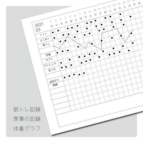 【DL版】M5リフィル 月間ガントチャート 2021年7月分