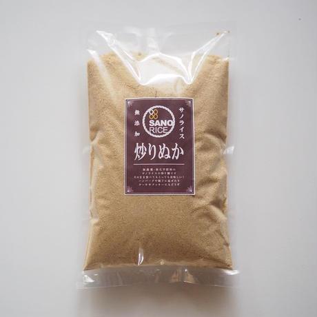 炒りぬか(350g)