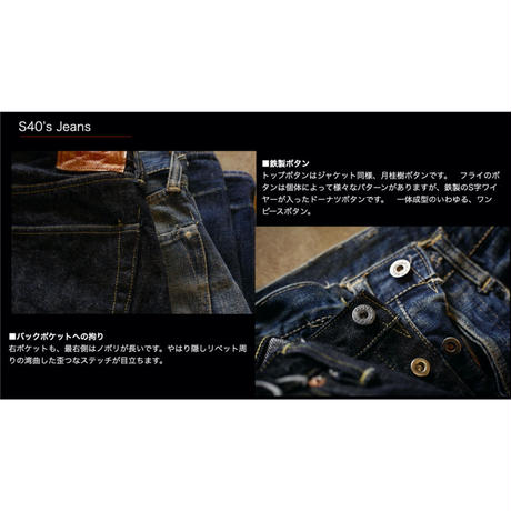 TCB jeans S40's JEANS