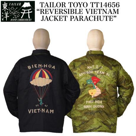 "TAILOR TOYO TT14656 ""REVERSIBLE VIETNAM JACKET PARACHUTE"""