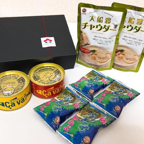【カメリアセレクト】おおふなと・海からの贈り物セット:ふわとろめかぶスープ・大船渡チャウダー・サヴァ缶