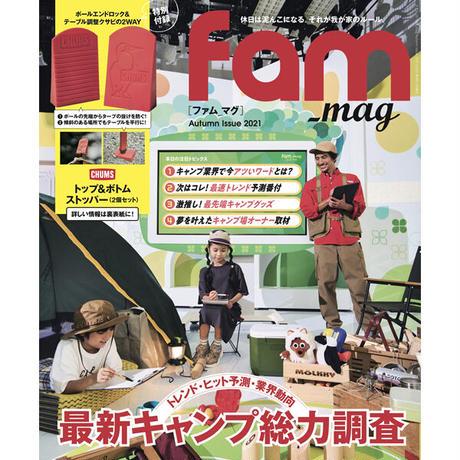 [本]fam_mag Autumn Issue 2021【お出かけ応援キャンペーン対象書籍】