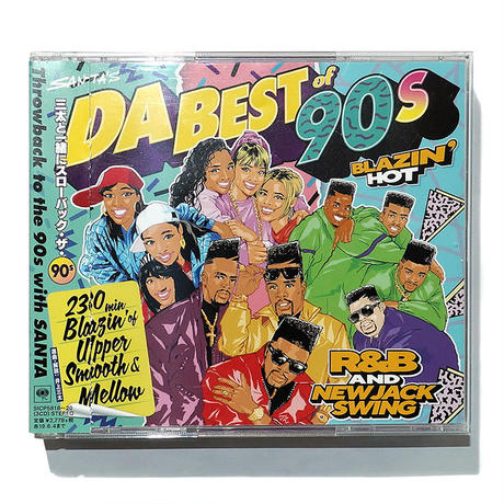 DA BEST of 90s Blazin' Hot R&B and New Jack Swing