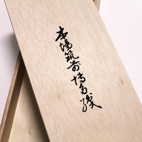 ネクタイ桐箱(一本)