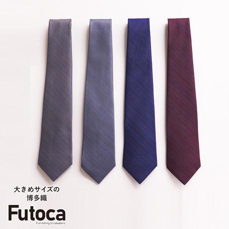 【Futoca】泥染ネクタイ