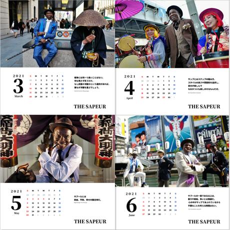 2021年サプールカレンダー(山本寛斎さん X SAPEUR)