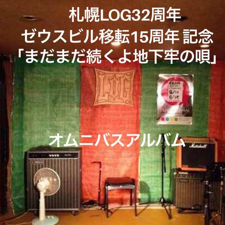 5eb539c434ef0156cecfb6e2