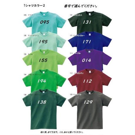 札幌LOG  Tシャツ