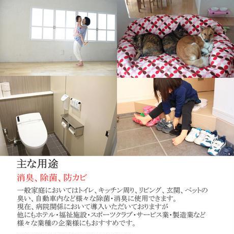 磨き屋本舗の除菌剤 500mlと1000ml(4倍濃縮)のセット 送料無料