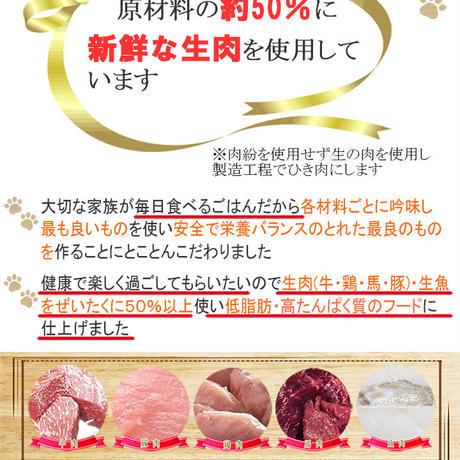 【定期便】ドッグフード にくまる 3kg(500g×6)
