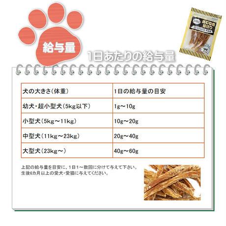 鶏むね肉 細切り 45g 3個セット 無添加 国産 OCF オーシーファーム
