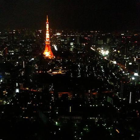 房州うちわ [Tokyo]  / Round Fun -Tokyo-